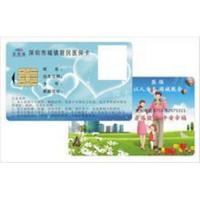 Quality Smart Medical Insurance Card for sale