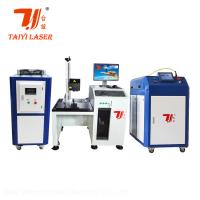 Quality Metal Stainless Steel Pipe Welding Machine , Welding Area 200 * 300mm for sale