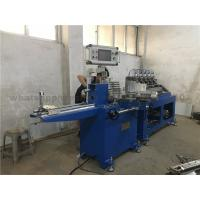 Buy cheap Customized 35-40m/min 3Layer automatic paper straw forming machine with good from wholesalers