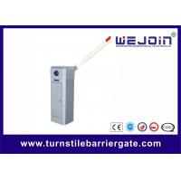 Buy cheap DZ01P 1~5S Adjustable Variable Frequency Automatic Car Park Barriers Gate with Round arm from wholesalers