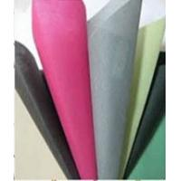 Buy cheap 100% polyproplene pp spunbond non woven fabric from wholesalers
