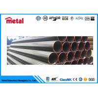 Quality Schedule 10 Low Temperature Steel Pipe C70600 Model Heat Treated For Microstructure for sale
