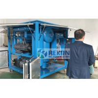 Buy cheap Fully Enclosed Type Power Substation Transformer Oil Purifier 3000 LPH~18000 LPH from wholesalers