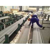 Quality Stainless Steel Seamless Tube, ASTM A213 TP310S/310H, 25.4 x 2.11 x 6096mm, pickled, annealed, wooden case packing . for sale