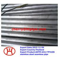 Quality ASTM A312 TP310S stainless steel seamless pipe for sale