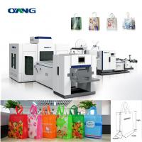 China High Speed Non Woven Box Bag Making Machine For Laminated PP Non Woven Fabric on sale