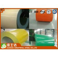 Hotel / House / Factory Construction Materials Color Steel Coil PE / PVDF Painted