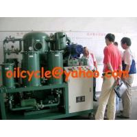Quality Transformer Oil Filtration Vacuum Oil Purifier for sale