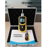 Quality HD900 4in1 gas detector for sale