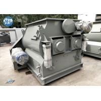 Quality Agravic Impeller Cement Concrete Mixer Machine Biaxial Paddle Energy - Saving for sale