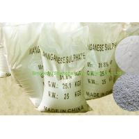 Quality Manganese Sulfate Monohydrate Powder 98% Assay Trace Element Minerals CAS 10034-96-5 STE-MASU98 for sale