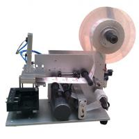 Quality LM-60 semi automatic square bottle labeling machine for sale