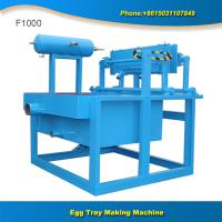 China F1000 Low investment high capacity brick oven drying paper molding egg tray machinery on sale
