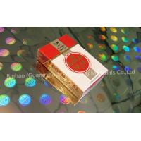 Quality Multiple Extrusion Holographic Plastic BOPP Film For Food / Medicine Packaging for sale