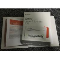 Quality Computer Microsoft Office Home And Business 2016 Product Key Card Without Media for sale