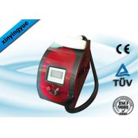 Quality Proable Q Switch ND YAG Laser Tattoo Removal Machine For Home Use for sale