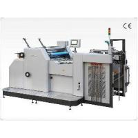 Buy Automatic Laminating Machine (SEFM-1100) at wholesale prices