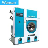 Buy cheap 8kg-25kg dry washer dry cleaning machine cheap price for hotel washer plant dry clean shop use with ce from wholesalers