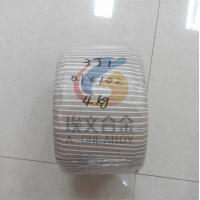 Quality Elgiloy UNS R30003 (Co-Cr-Ni Alloy) super-alloy  Elgiloy alloy  3J21,Phynox, W.Nr 2.4711 for sale