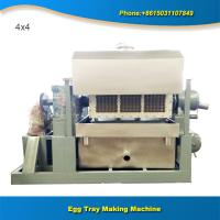 Quality Factory fully automatic paper egg tray machine price for sale for sale