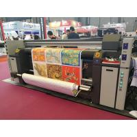 Quality Polyester Inkjet Textile Printing Machine Digital Tension Control Electro Thermal Heating for sale