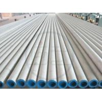 Quality Stainless Steel Seamless Tube for sale
