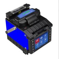 Buy cheap Digital Fusion Splicing Machine ETC-KL520E High Precision For Telecommunication from wholesalers