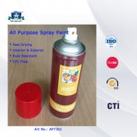 China All Multi Purpose Spray Paint , Colorful Acrylic Spray Paint 400ml on sale