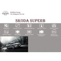 Buy cheap Skoda Superb Intelligent Power Tailgate Lift Remove Control With 3 Years from wholesalers