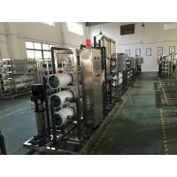 Buy cheap 20T/h RO Pure Water Treatment system ,Ro System ,drinking water Treatment from wholesalers