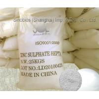 Quality White Feed Grade 97% Zinc Sulphate Heptahydrate Solid CAS 7446-20-0 SBC-ZINSH97F for sale