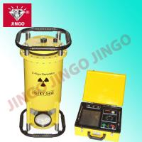 Quality NDT protable X ray flaw detector,frequency conversion gas-insulated X-ray 1605 for sale
