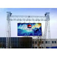 China 8.5kg Waterproof Outdoor Rental LED Wall Screen  Outdoor Video Screen AC110-220V for Stage on sale
