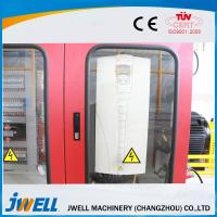 China Jwell Plastic Recycling PE/PE WPC PVC SPC/PVC Decoration Floor/Board/Wallboard Portable Extruder Making Machine on sale