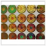 Quality High Quality Customized Self Adhesive Anti-fake Label 3D Hologram Sticke,Customized Anti-fake Metal PET Hologram Sticker for sale