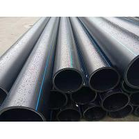Quality PE 100 hdpe pipe 25mm 20mm 250mm 200 mm dia 2.5 inch price 200mm for sale