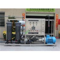 China 3000LPH Ro Unit Seawater Reverse Osmosis Desalination Plant PLC Control on sale
