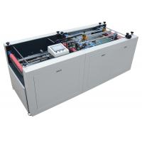 China Stable Performance Semi Automatic Case Making Machine for Hard Case or Cover on sale