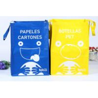 Buy cheap Garbage sorting bags of garbage sorting woven bag, triplet bags, material is from wholesalers