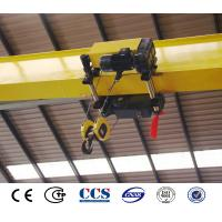 Buy cheap Industrial 5 ton single girder overhead crane manufacture eot crane supplier from wholesalers