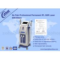 China Multi Functional Q Switch Nd Yag Laser Tattoo Removal Machine Ac220v / 50hz on sale