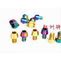 Quality Titanium Fasteners/bicycle accessory for sale