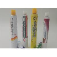 Quality Silver Internal Coated Tube Aluminium Collapsible Tubes With Latex , All Aluminum Pharma Tube for sale