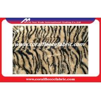 Quality Brushed Printed Leopard PV Plush Cloth Home Textile Material for Carpet / Cushion / Collar for sale