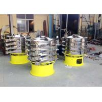 Quality Rotary Vibrating Sieve Machine Exquisite Mesh Changing 1500r / Min 1.1kw for sale