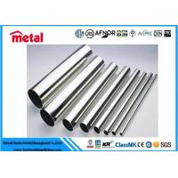 Quality Small Capillary Anodized Aluminum Pipe , Round Aircraft Grade Aluminum Tubing for sale