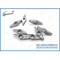 Buy cheap Tungsten carbide turning inserts VCGX160404 for cutting aluminum from wholesalers