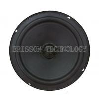 Quality 6.5inch 88dB full range speakers , 30w 8ohm coaxial auto speaker for sale