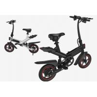 Quality Multi Functional Portable Folding Electric Bike 12 Inches 2 Wheels Ergonomics Design for sale