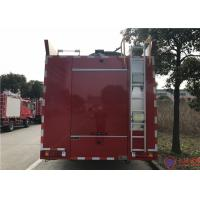 Quality 276kw Sinotruk HOWO Chassis Water Tanker Fire Truck Flattop Four Door Length for sale